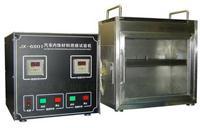 汽車內飾阻燃試驗箱_GB8410阻燃試驗箱