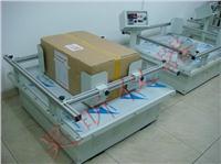 震箱機_震箱測試機_振箱試驗機_紙箱包裝箱振動試驗機