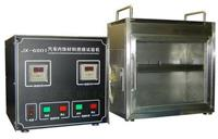廠家直銷GB8410燃燒試驗箱 汽車內飾材料燃燒GB8410