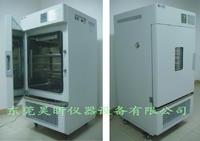 工業用恒溫箱 HX-T系列