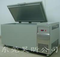 零件冷凍裝配箱_機械工件低溫收縮裝配冰柜 LCZ系列