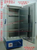 三文魚金槍魚冰柜 HX系列