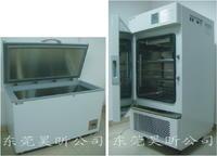 雙鎖菌株冰柜