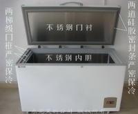 工業冰柜冷柜冰箱低溫箱 溫度可調數字顯示