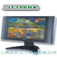 jt166ha液晶顯示器