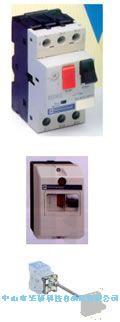 電動機斷路器