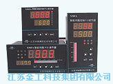 JG-XMT系列智能数字(显示)调节仪