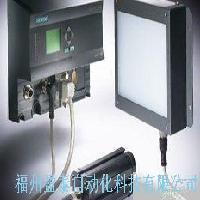 SIMATIC VS 110 視覺傳感器