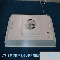 "KLC-FFU張淼銷售FFU""科瑞""牌FFU超凈風機過濾單元"