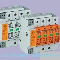 V25-B+C/FS-SU,V20-C/FS-SU遙信及電壓監控報警裝置