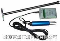 土壤水分測量儀 Mpkit-B