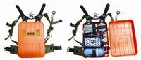 隔絕式負壓氧氣呼吸器 HYF4