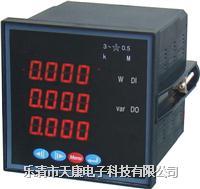 iPower305多功能电力仪表