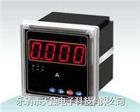 PA1081/1AS-X四位電流表 PA1081