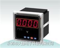 PJ1081/1VS-X四位電流表 PJ1081/1VS四位電流表
