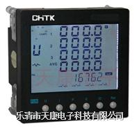 DM2000多功能電力儀表 DM2000多功能電力儀表