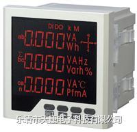 YK多功能測量儀表 YK多功能測量儀表