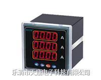 EN智能電控儀表 EN智能電控儀表