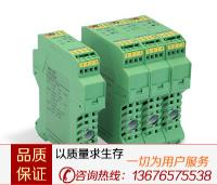 ESC系列電量變送器