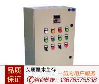 伴熱電纜(伴熱帶)PDX配電箱