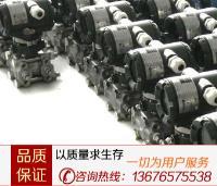 EJA系列智能壓力/差壓變送器