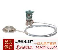 EJX438A隔膜密封式壓力變送器