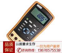 ETX-2015电流电压校验仪