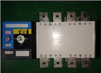 HGWQD系列双电源自动切换开关 HGWQD系列