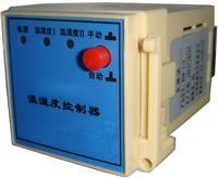 NK-D(TH)凝露控制器 NK-D(TH)