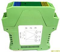 CF02直流信號隔離器 CF02