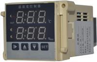 XMTKD16路万能输入工业调节器