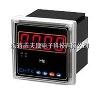 CHTK900H功率因数表