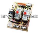 TKCPS(KBO)-D雙速型、TKCPS(KBO)D3三速型控制與保護開關電器 TKCPS(KBO)-D雙速型、TKCPS(KBO)D3