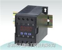 FG-111交流电流变送器 FG-111