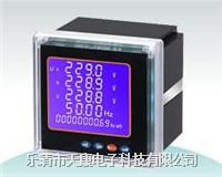 SD42-EHY3多功能谐波分析仪表 SD42-EHY3