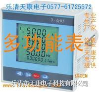 QP452电力仪表|数显表