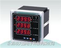 PD800H-E43多功能电力仪表 PD800H-E43多功能电力仪表