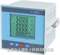 AT29V-82,AT29V-83三相电压表