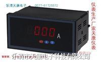 AM-T-I4/I4系列数字式配电仪表 AM-T-I4/I4