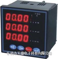 PD1134HE-AS4,PD1134HE-3S4多功能表