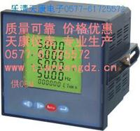 PD1134HE-ASY,PD1134HE-3SY多功能表 PD1134HE-ASY,PD1134HE-3SY