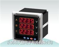 PA1134U-2K4,PA1134U-3K4三相电压表 PA1134U-2K4,PA1134U-3K4