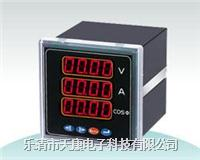 WS2026二线制隔离交流电流信号变换端子 WS2026