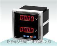 WS90302输入环路/二路输出环路供电隔离端子 WS90302
