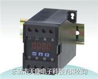 WS5000 电量功率变送器