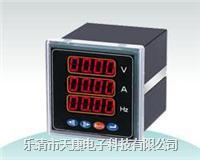 SZD-3V-B可编程直流电压表