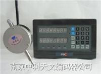 光柵線位移傳感器 GS-800