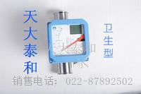 衛生型金屬管轉子流量計