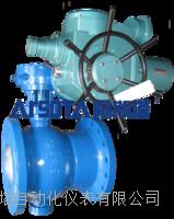 电动加长型偏心半球阀 ARSOTA  PBQ型