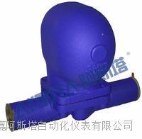 內螺紋杠桿浮球式疏水閥   SFT